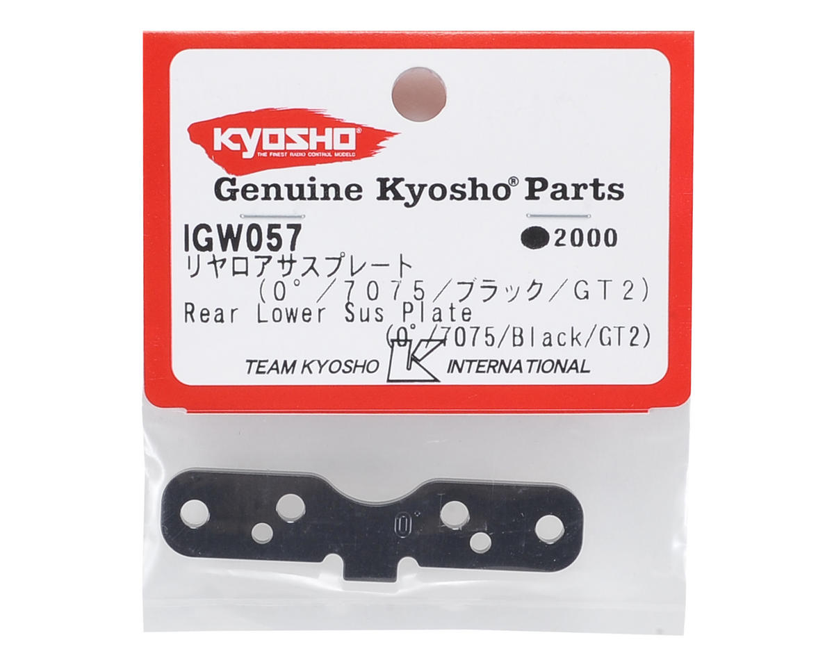 Kyosho 0° Rear Lower Suspension Plate (Black)