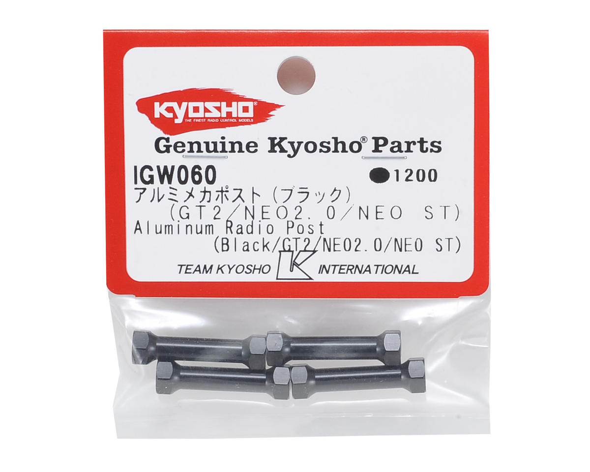 Kyosho Aluminum Radio Post (Black)