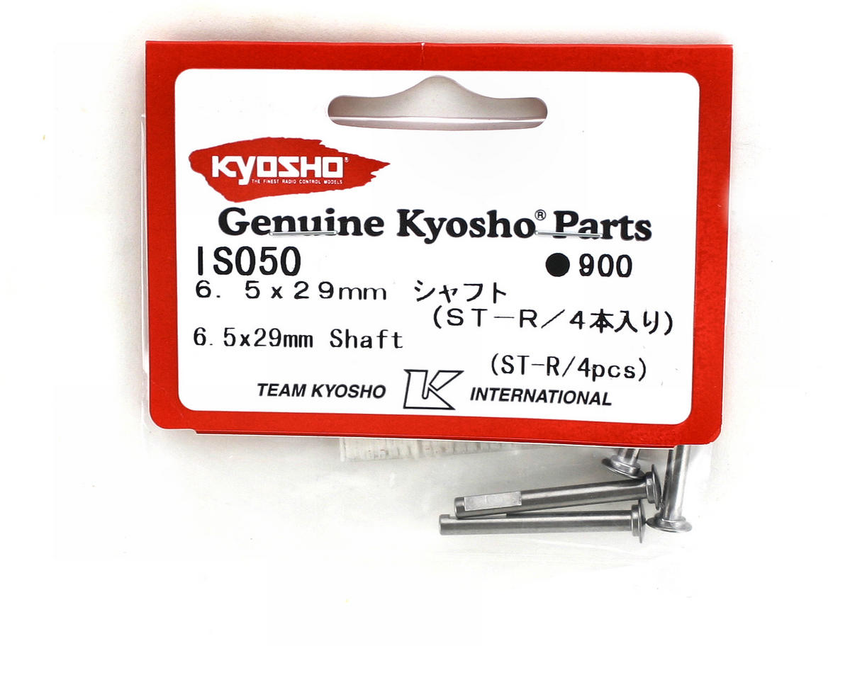 6.5x29mm Shock Retaining Shafts (4) (ST-R) by Kyosho