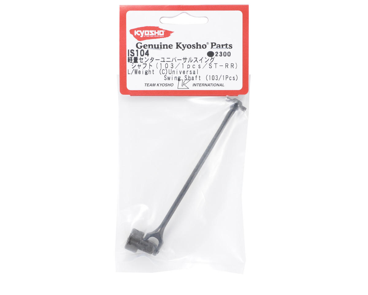 Lightweight Center Universal Swing Shaft (103mm) (ST-RR) by Kyosho