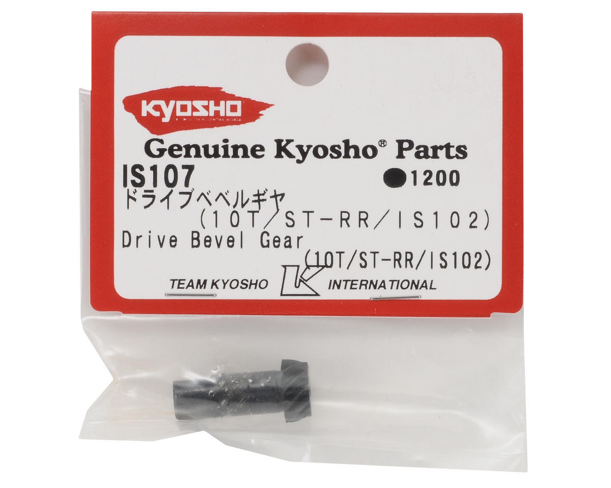 10T Chrome Moly Pinion Gear (ST-RR) by Kyosho