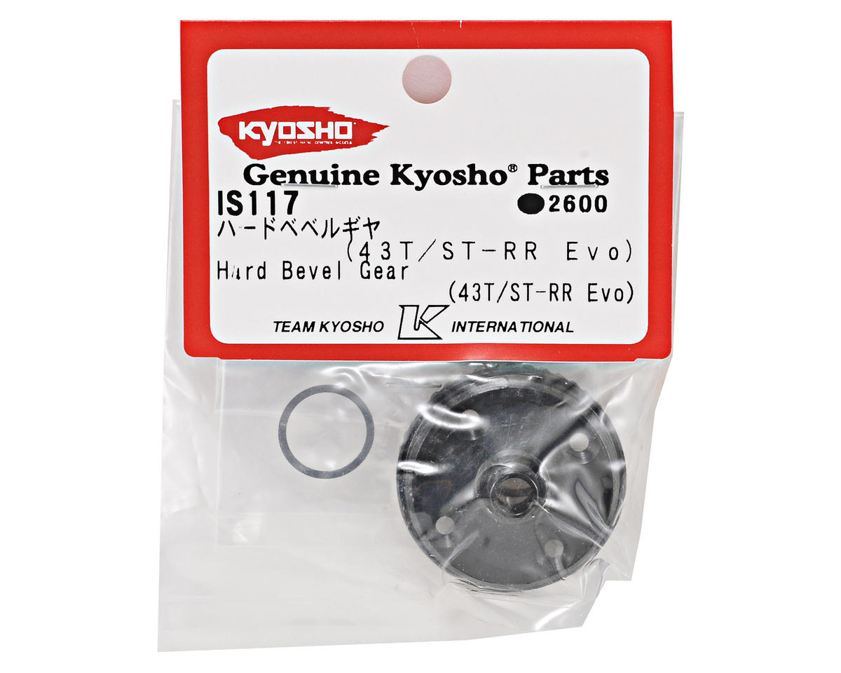 Kyosho 43T Straight Cut Hard Ring Gear