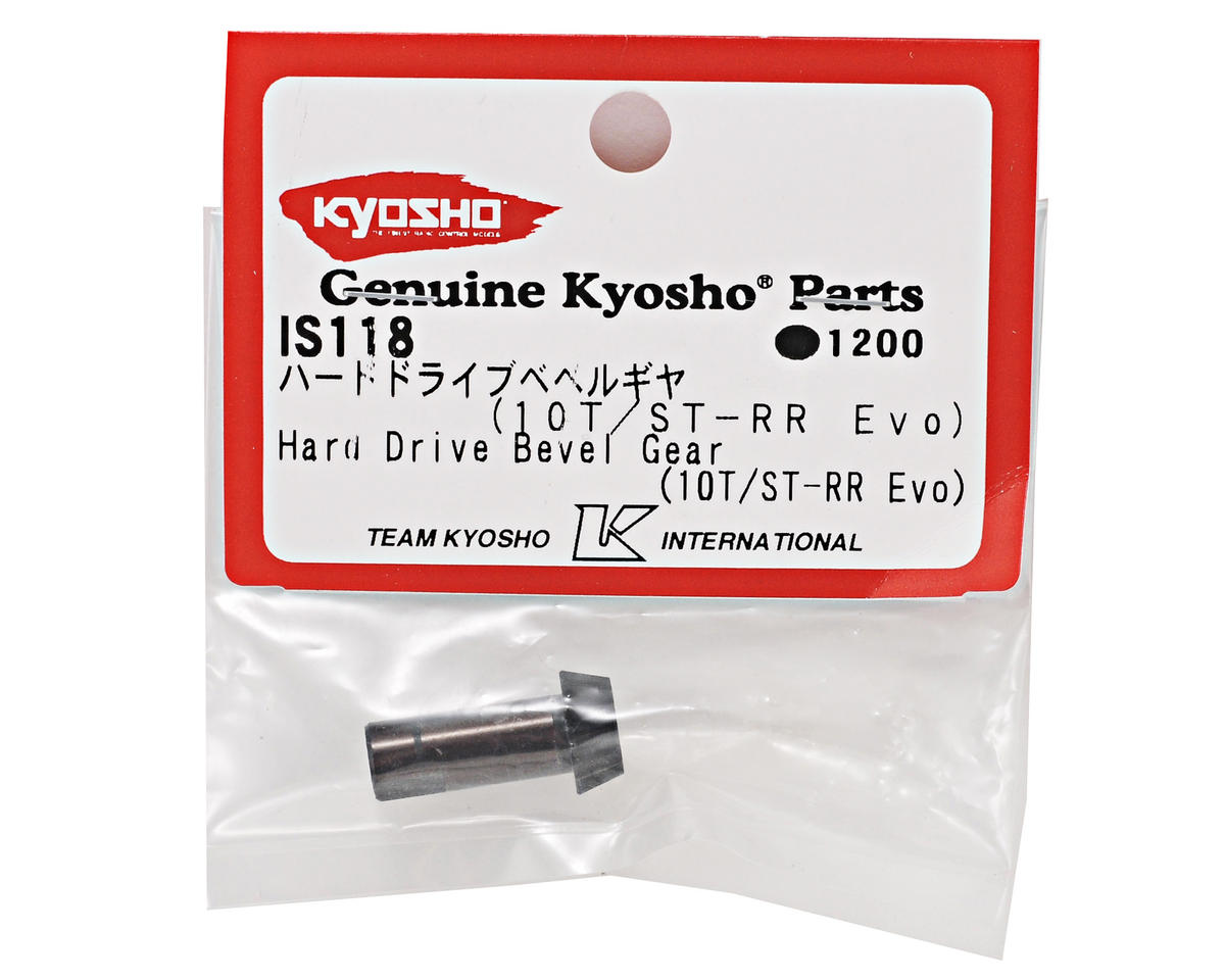 Kyosho 10T Straight Cut Hard Pinion Gear