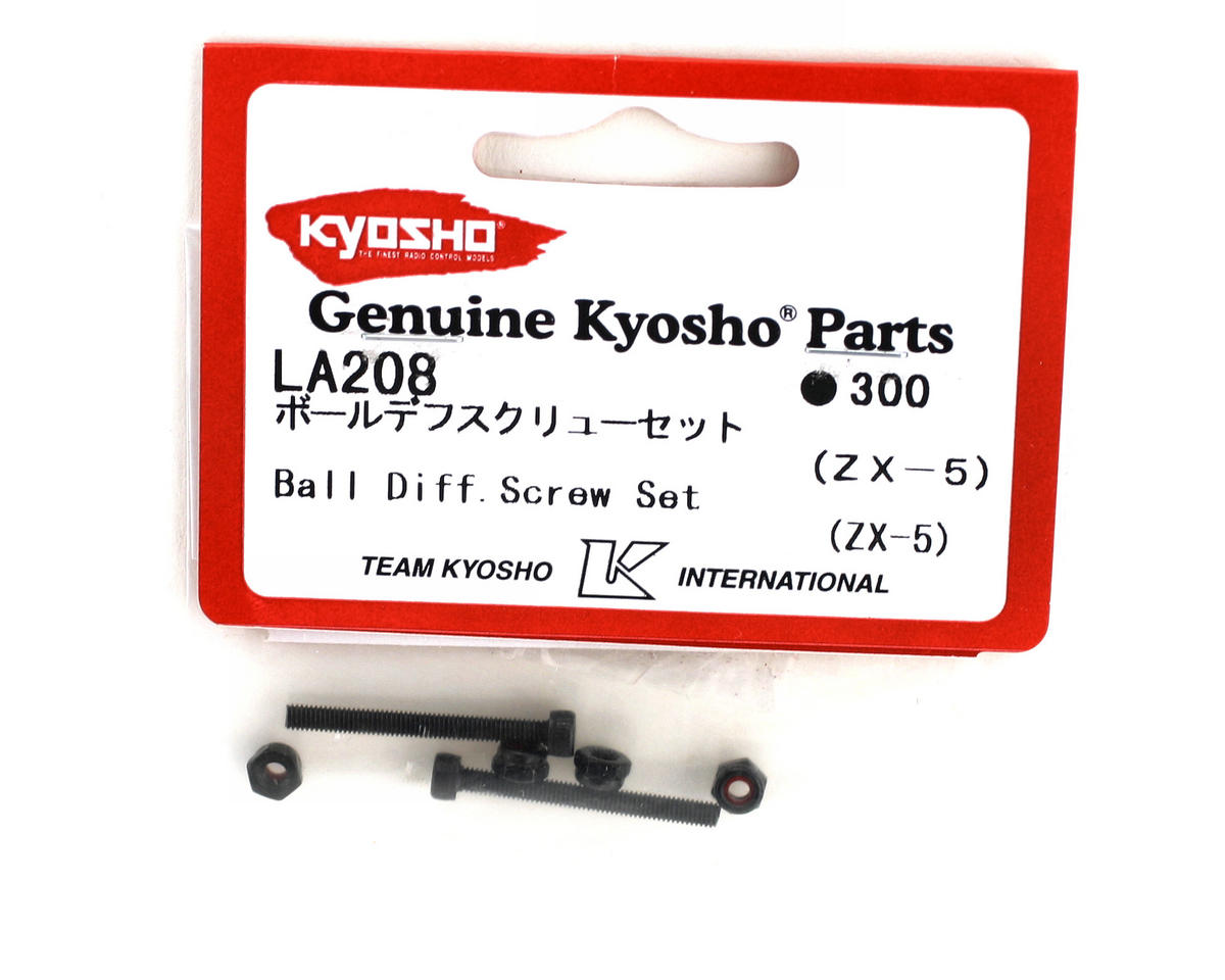 Kyosho Ball Diff Screw Set (2) (ZX-5)