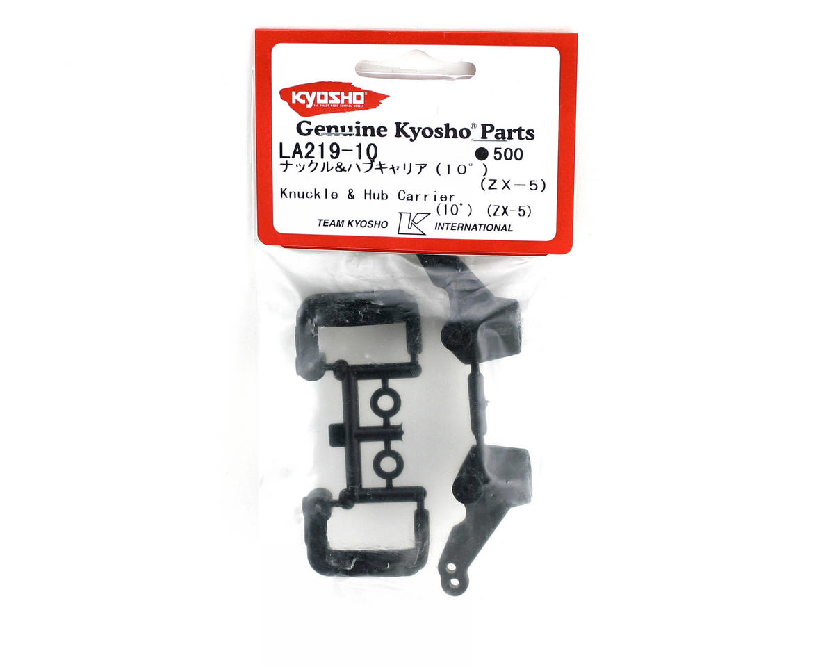 Kyosho 10 Degree Caster Knuckle Hub & Carrier (ZX-5)