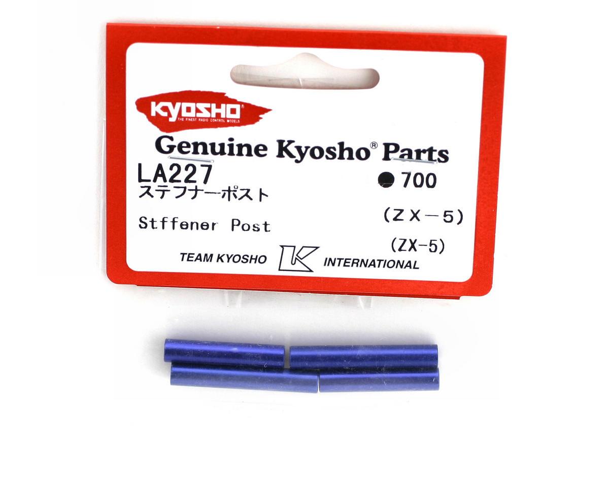 Kyosho Aluminum Stiffener Posts (ZX-5)