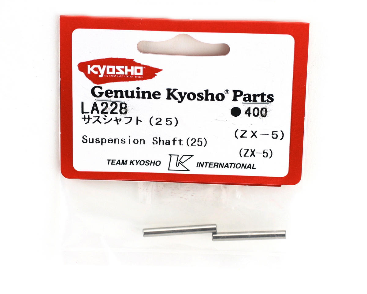 25mm Front Outer Suspension Shaft (2) by Kyosho