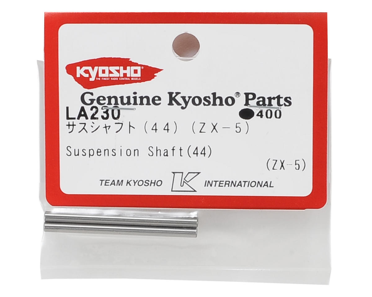 Kyosho 44mm Inner Suspension Shaft Set (2)