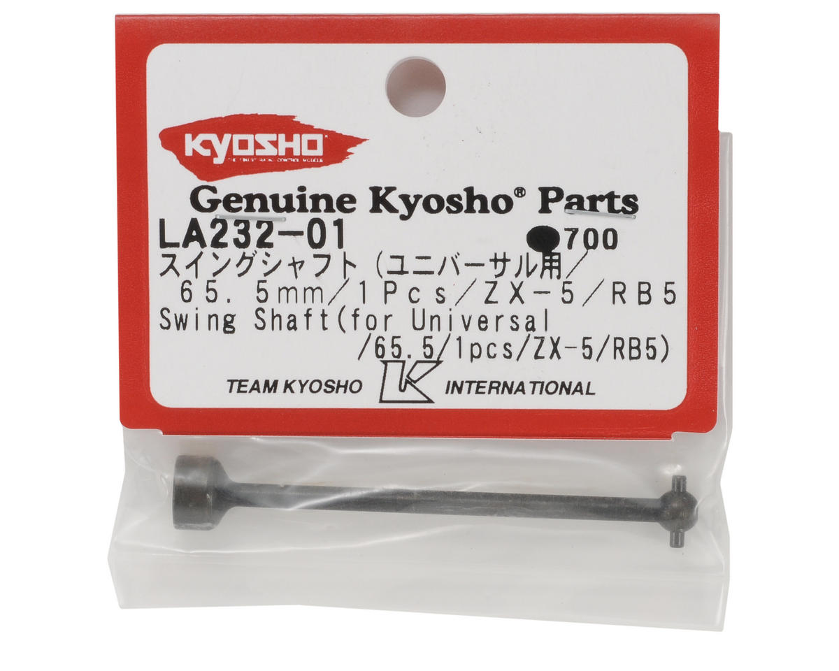 Kyosho 65.5mm Universal Swing Shaft