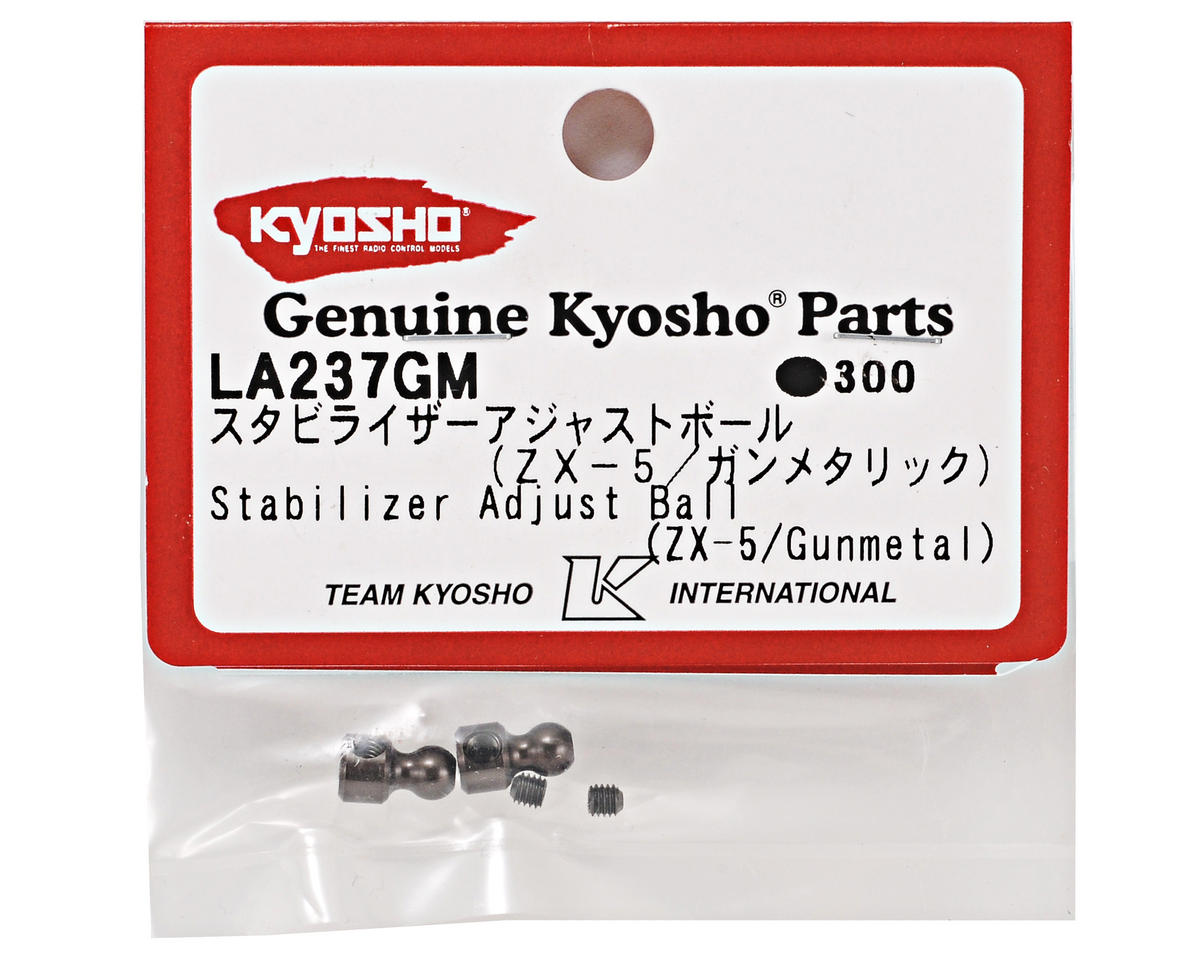 Kyosho Stabilizer Adjustment Ball Set (Gunmetal)