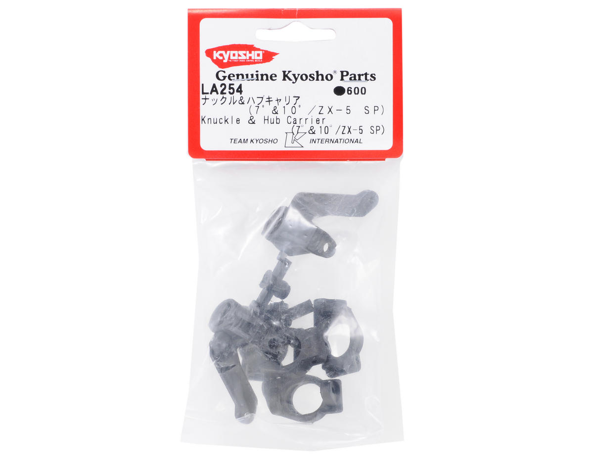 Kyosho Knuckle & Hub Carrier Set (ZX-5-SP)