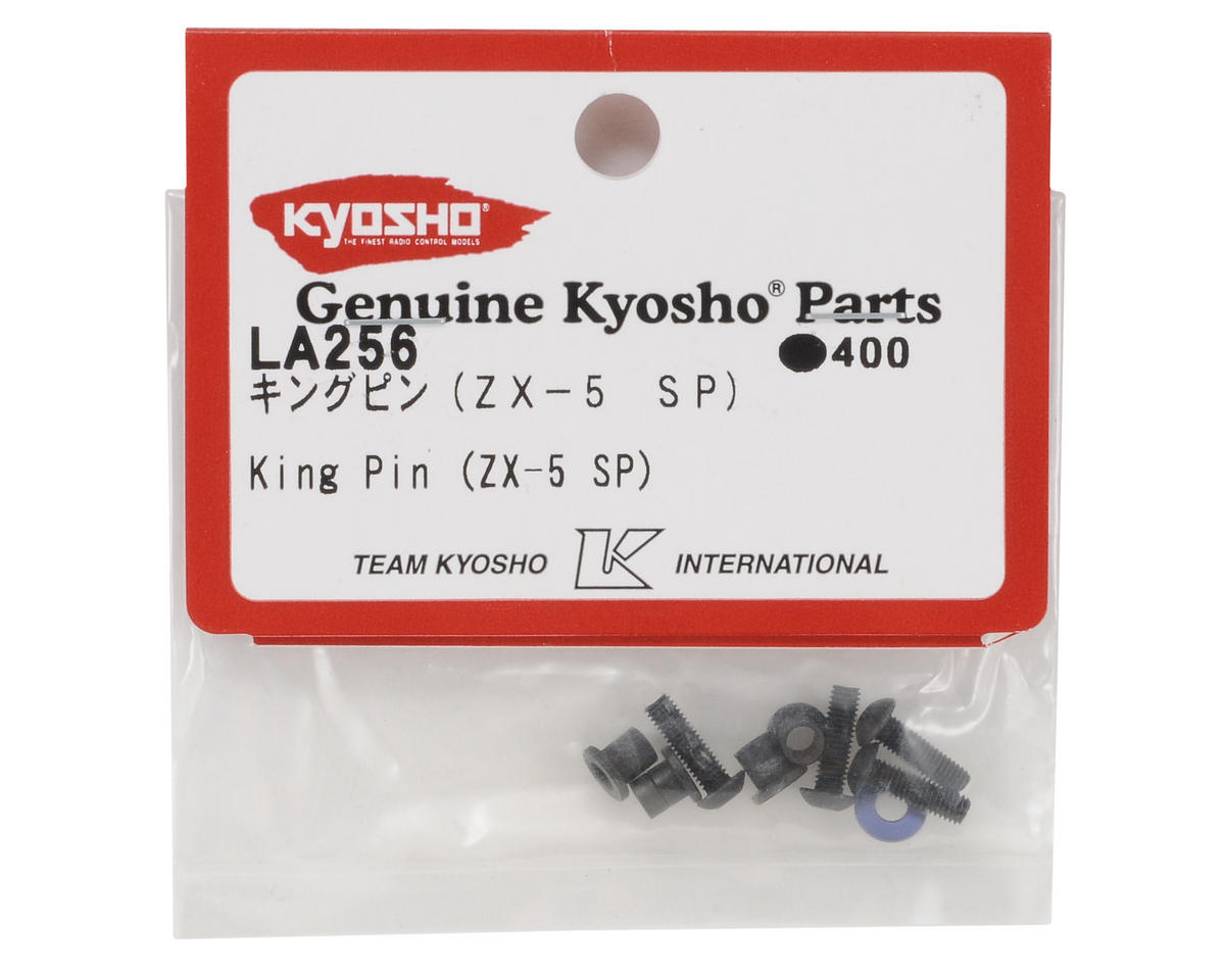 Kyosho Steering King Pin Set (4)