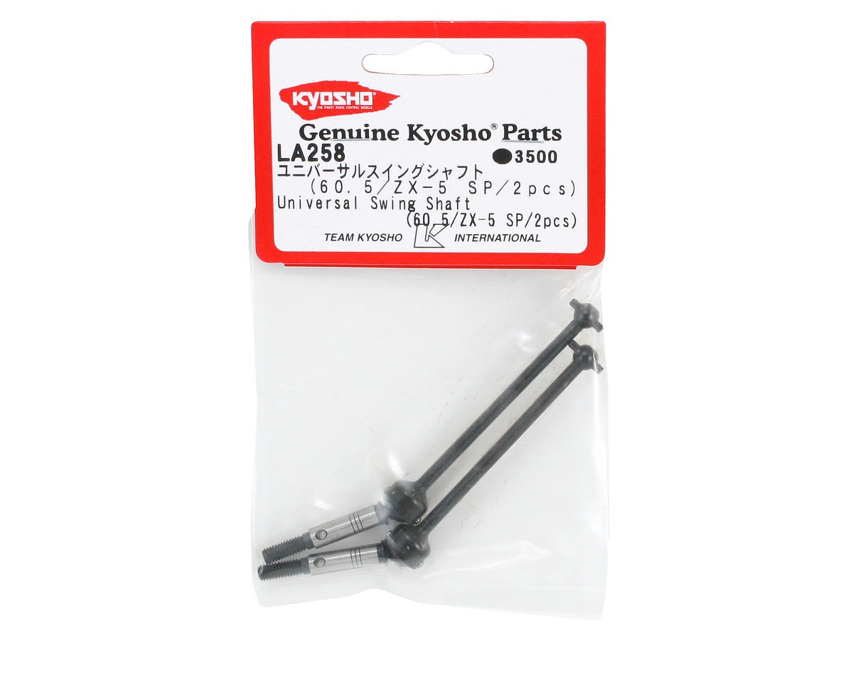 Kyosho 60.5mm Universal Swing Shaft (ZX-5 SP) (2)