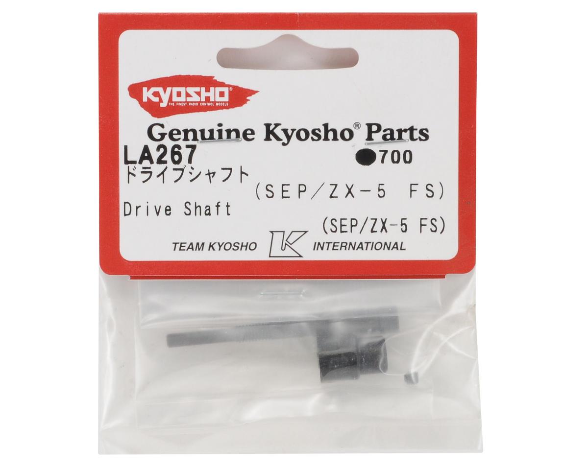 Kyosho Slipper Driveshaft (ZX-5 FS)