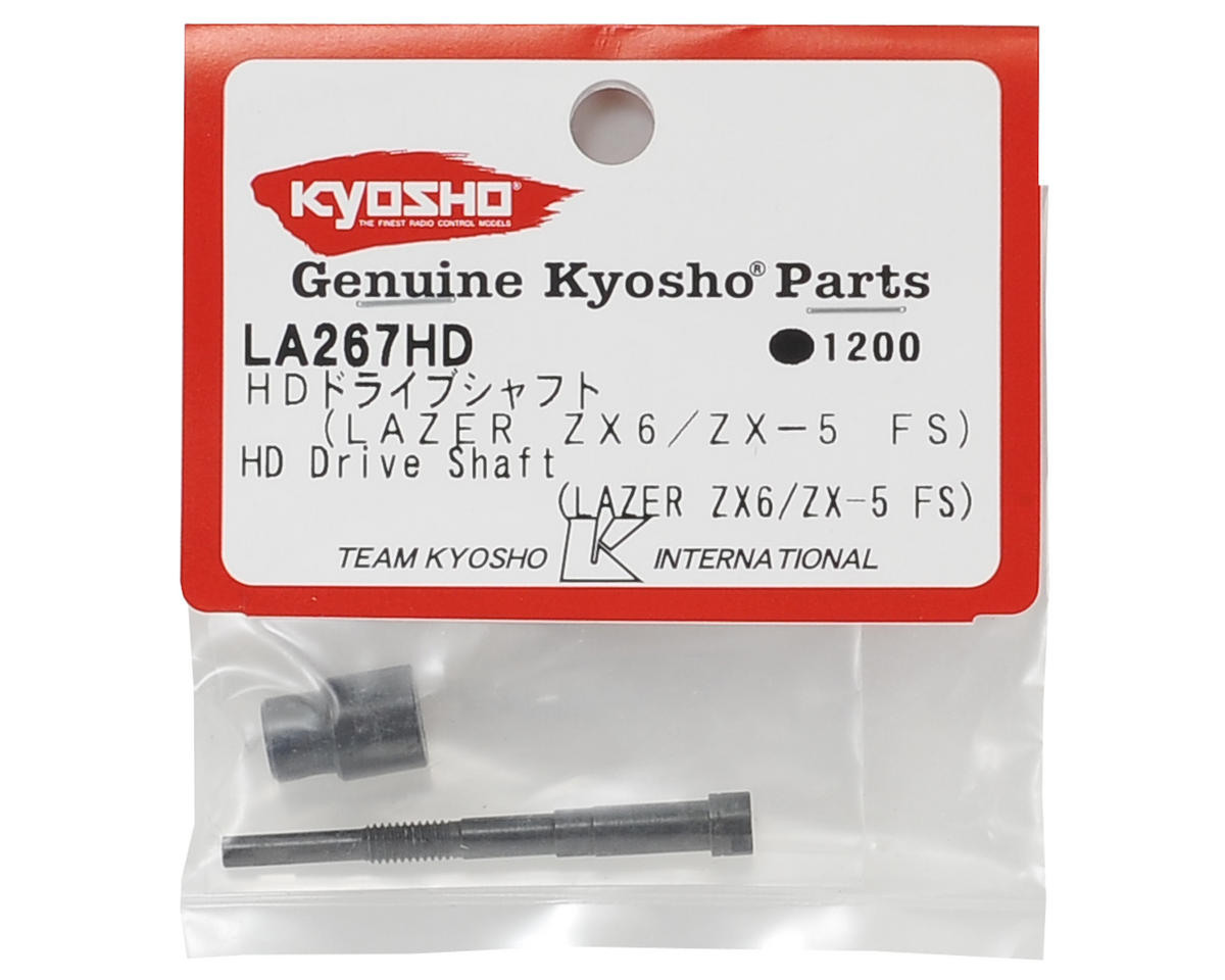 Kyosho HD Slipper Shaft