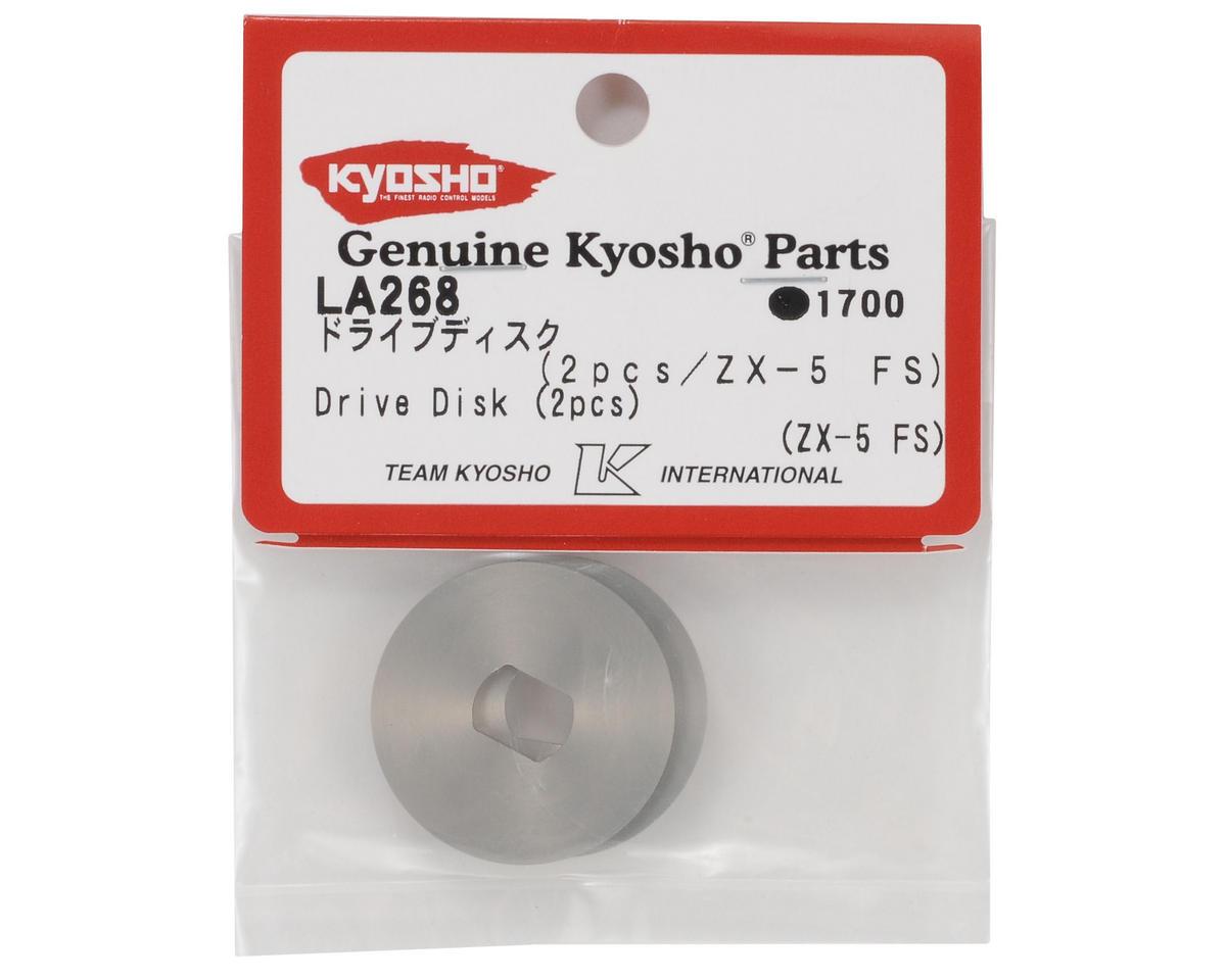 Kyosho Center Slipper Drive Disk Set (2)