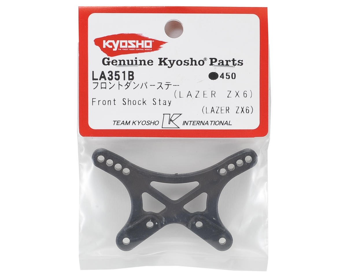 Kyosho ZX6 Front Shock Stay