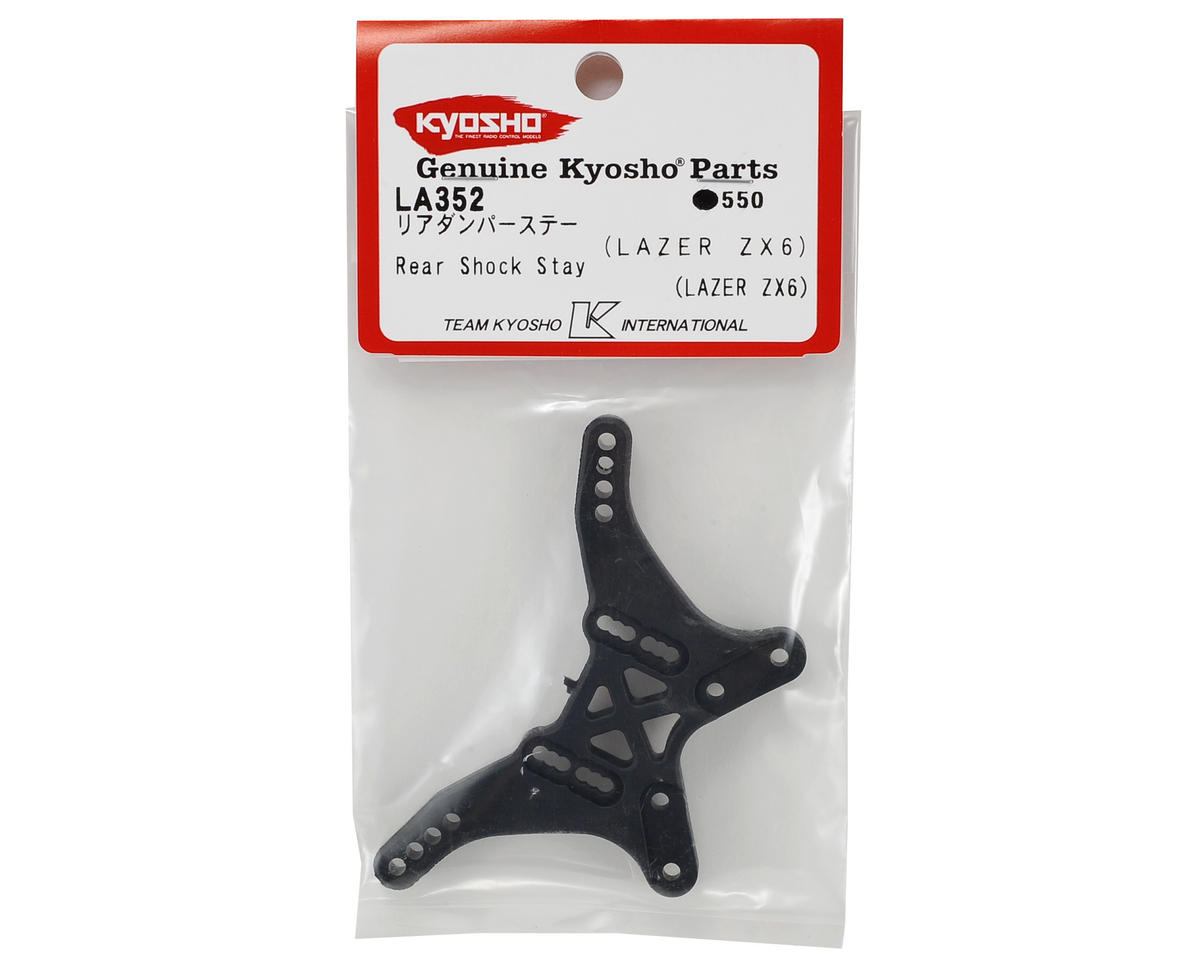 Kyosho Rear Shock Stay
