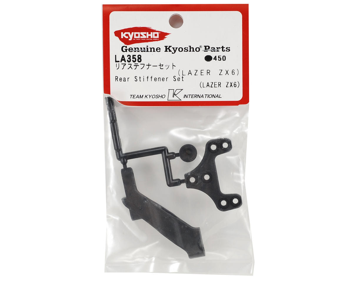 Kyosho Rear Chassis Brace Set