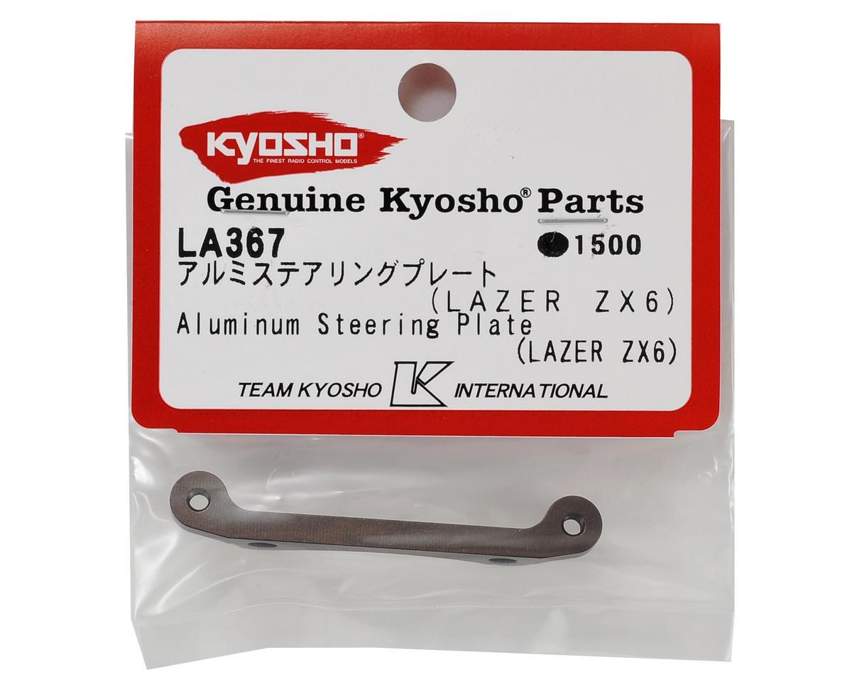 Kyosho Aluminum Steering Plate