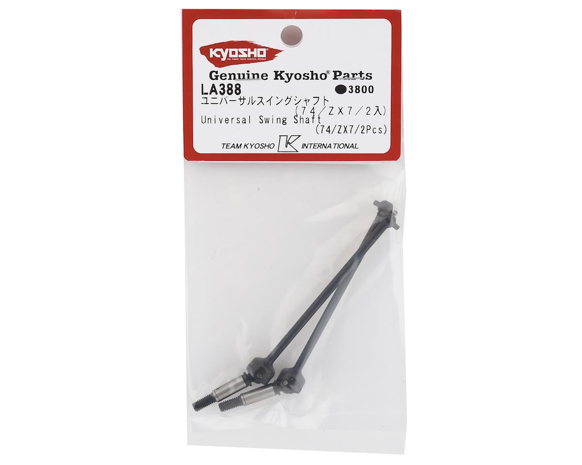 Kyosho 74mm ZX7 Universal Swing Drive Shaft (2)