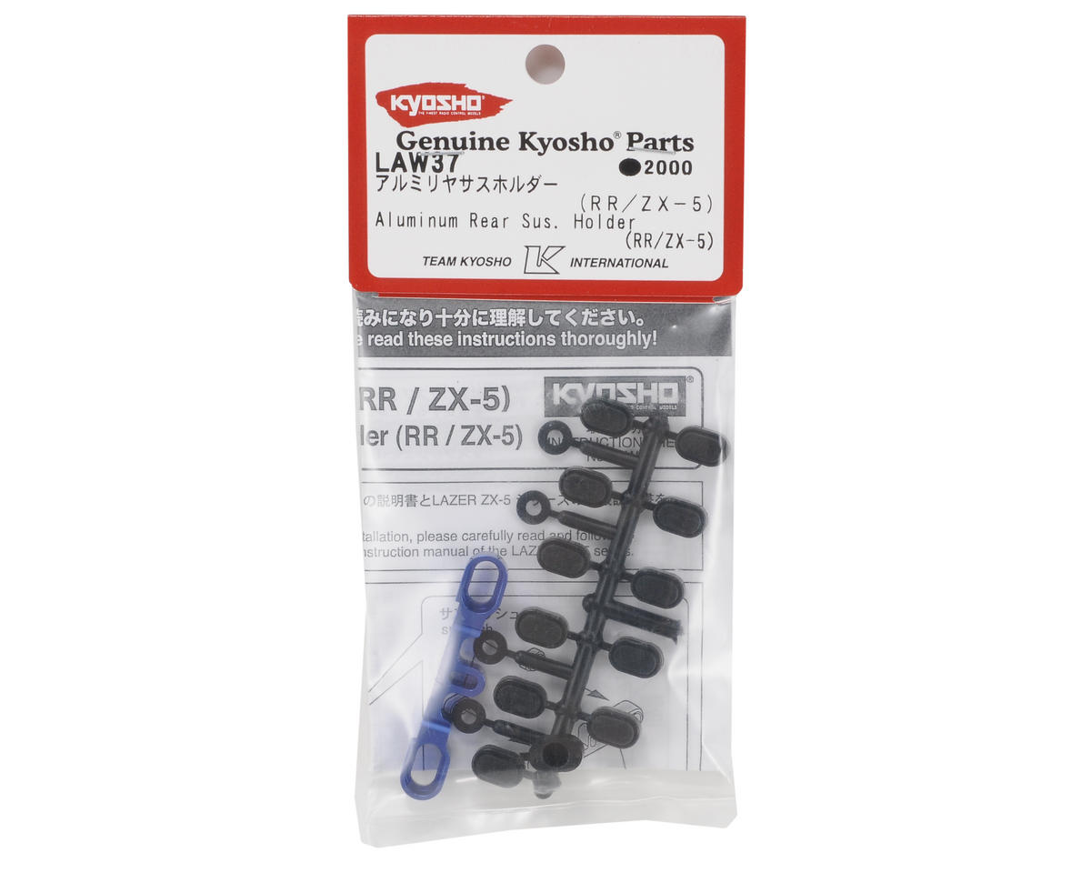 Kyosho Aluminum Rear Outer Suspension Holder