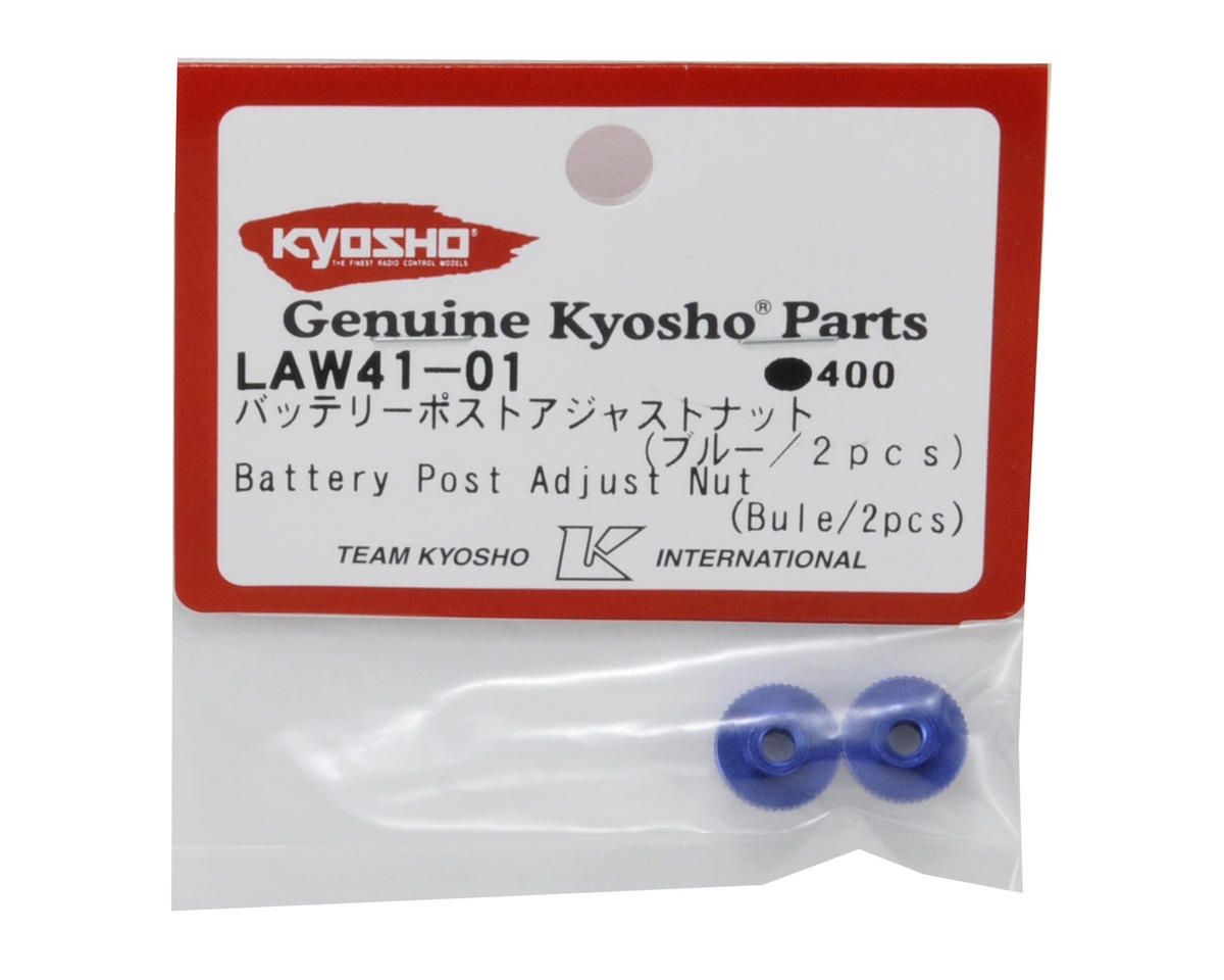 Kyosho Battery Post Adjustment Nut Set (Blue) (2)