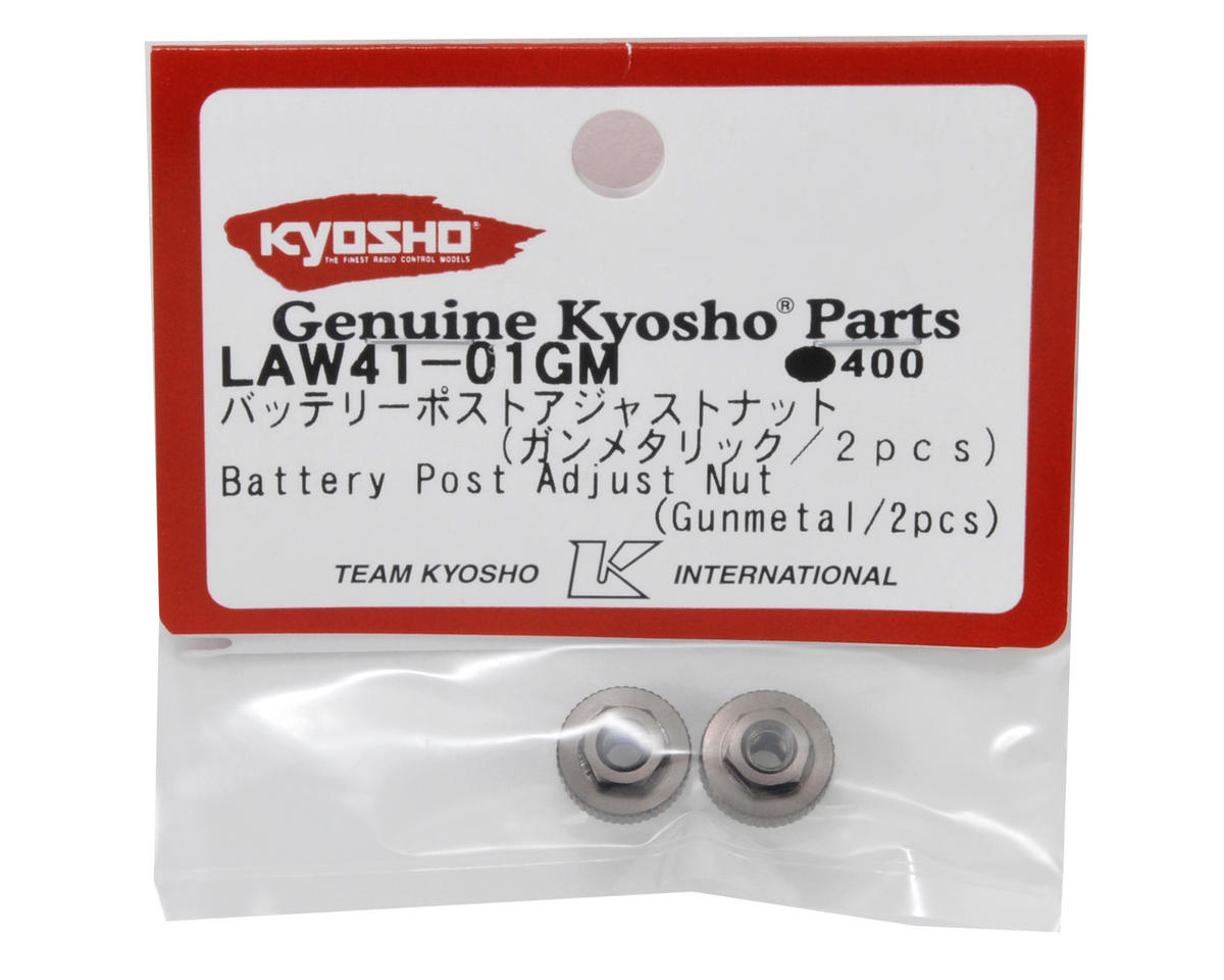 Kyosho Battery Post Adjustment Nut Set (Gunmetal) (2)