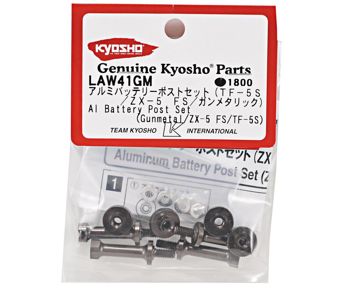 Aluminum Battery Post Set (Gunmetal) (FS2 SP) by Kyosho