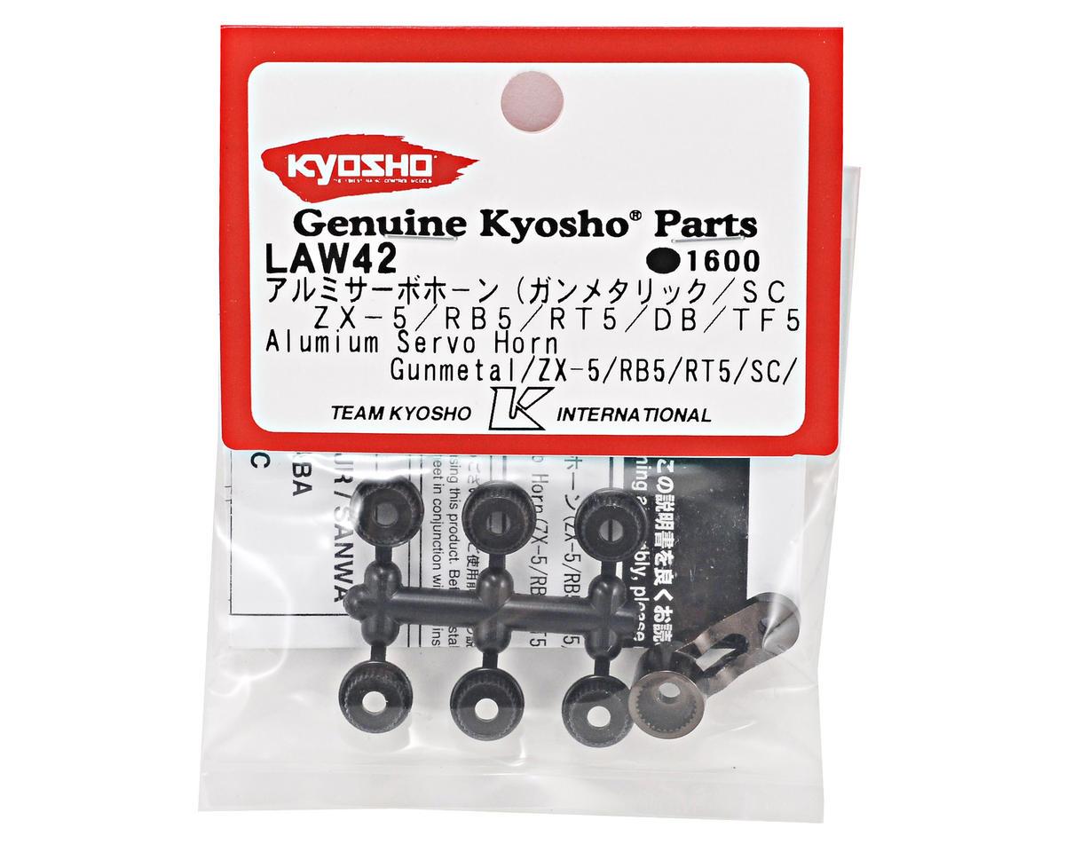 Kyosho Aluminum Servo Horn (Gunmetal)