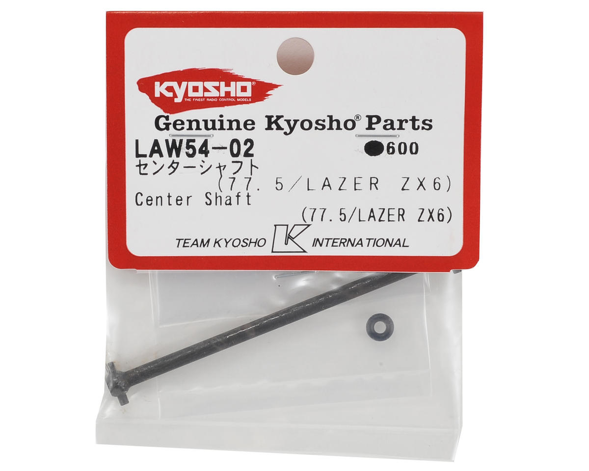 Kyosho 77.5mm Center Shaft