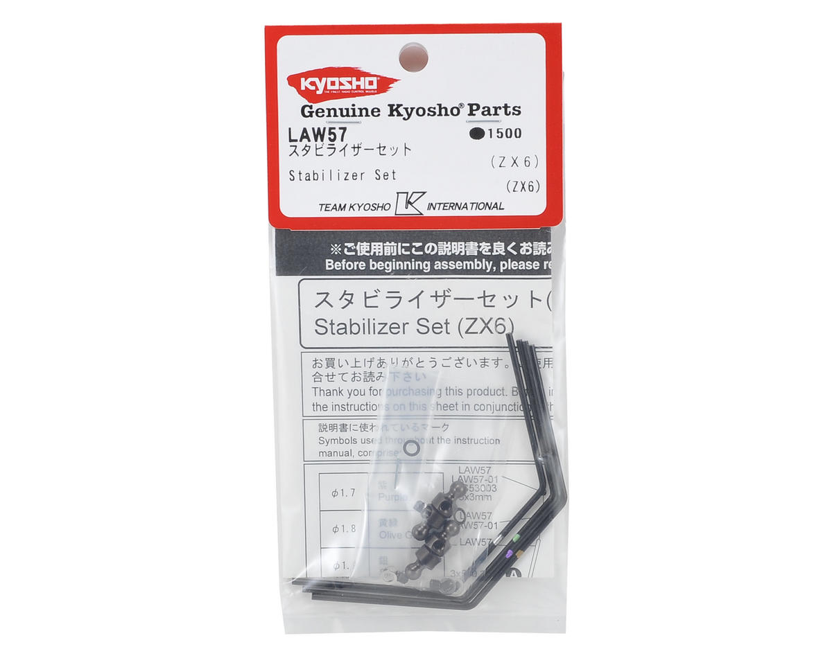 Kyosho ZX-6 Hard Stabilizer Set
