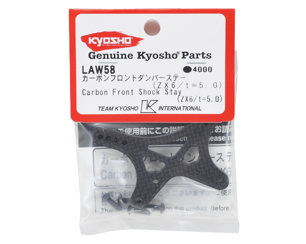 Kyosho ZX-6 5mm Carbon Front Shock Tower