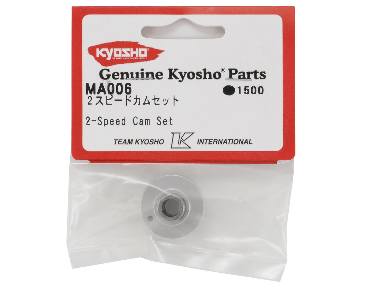 2-Speed Cam Set by Kyosho