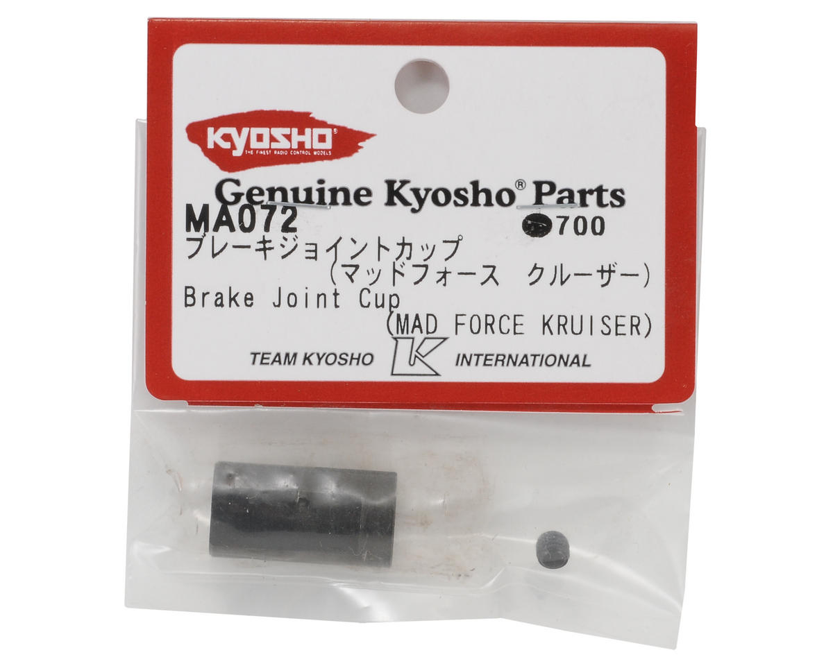 Kyosho Brake Joint Cup