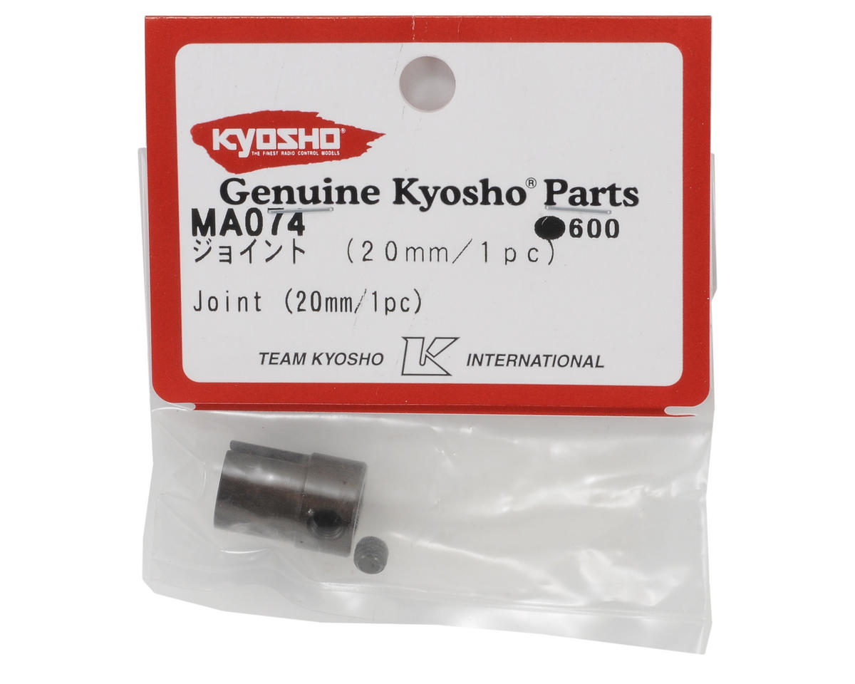 Kyosho 20mm Joint Cup (1)