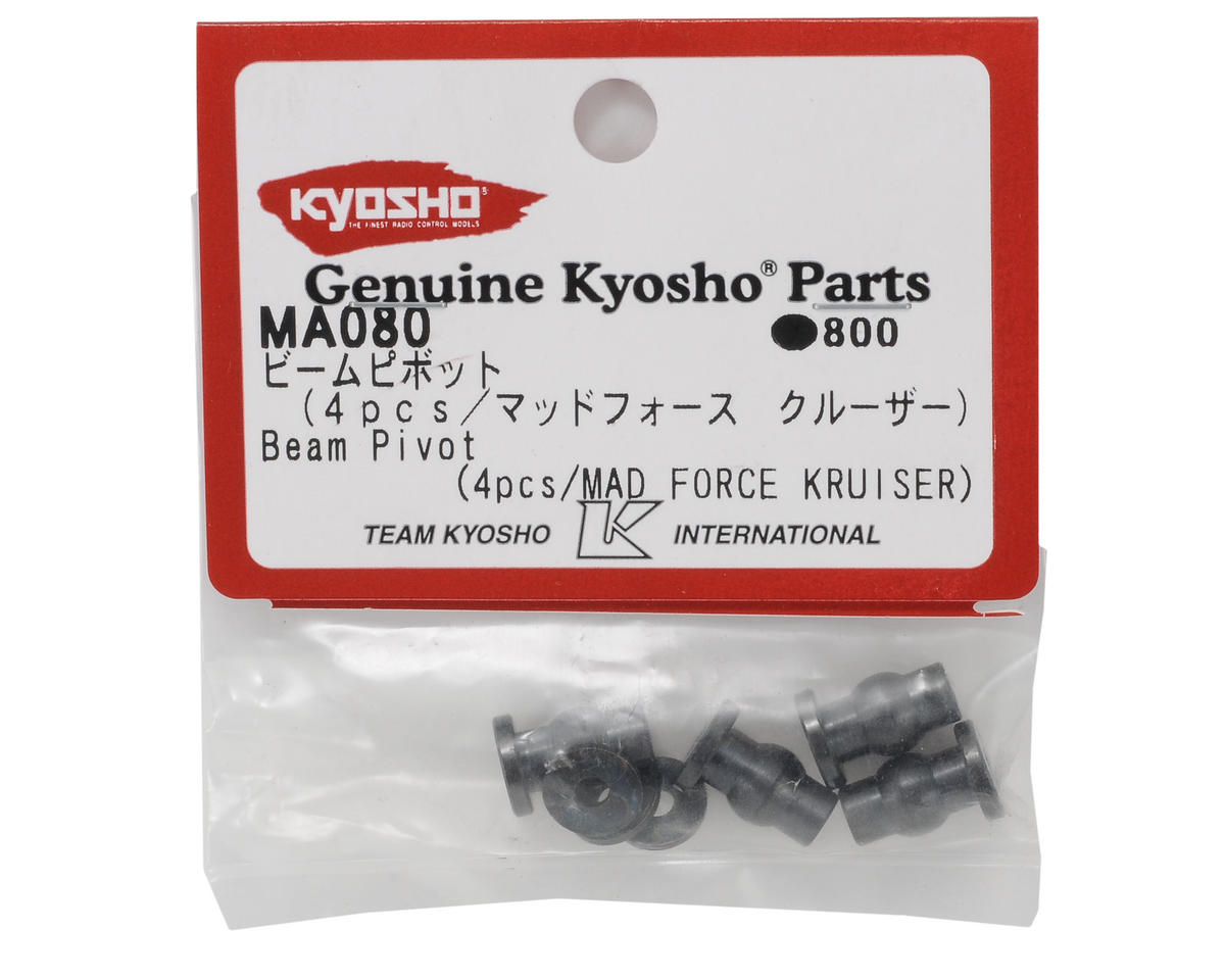 Kyosho Beam Pivot Set (4)