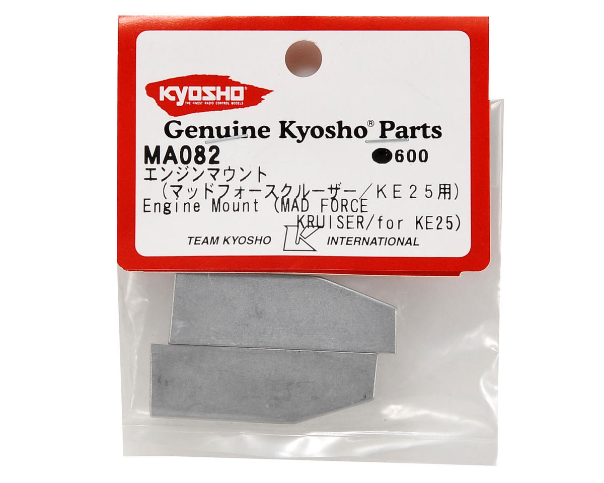 Kyosho KE-25 Engine Mount