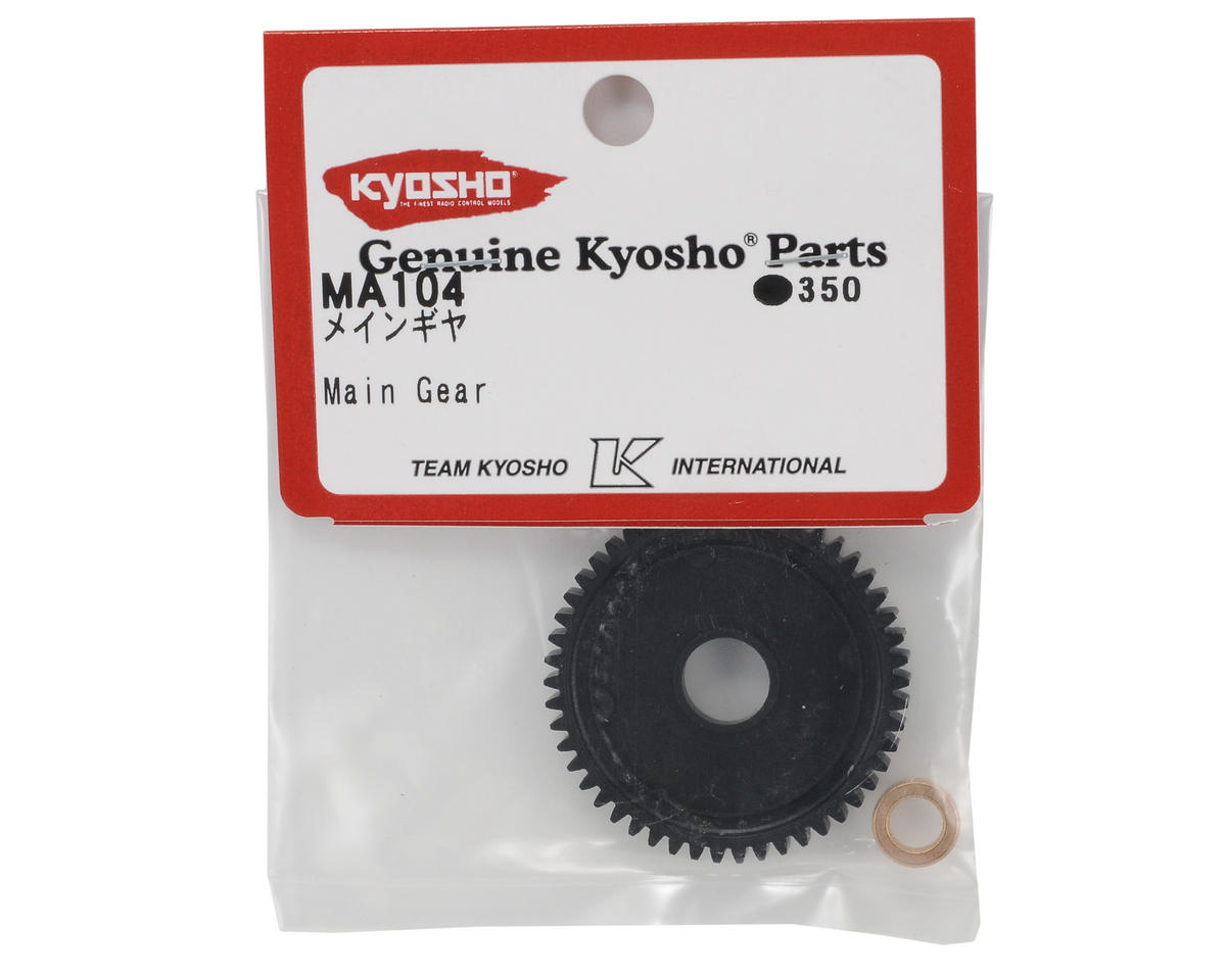 Kyosho Main Gear
