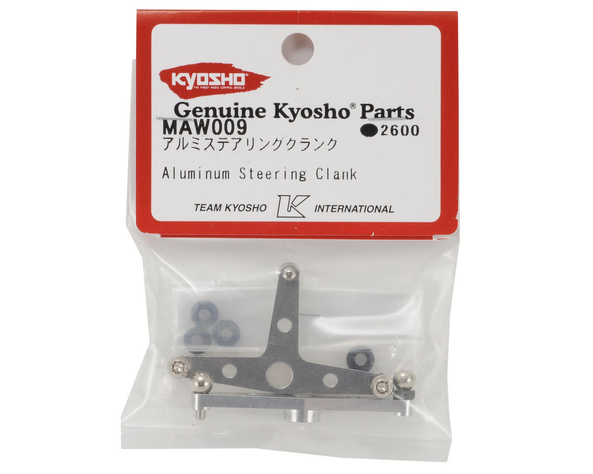 Kyosho Aluminum Steering Crank Set