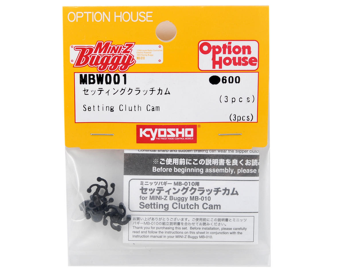Kyosho Setting Clutch Cam Set (3)