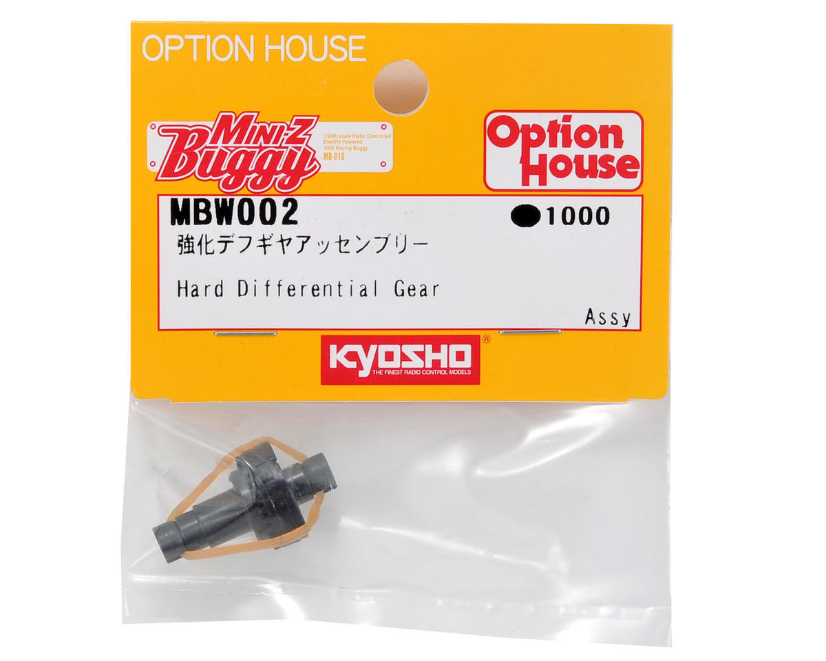 Hard Differential Gear Assembly by Kyosho