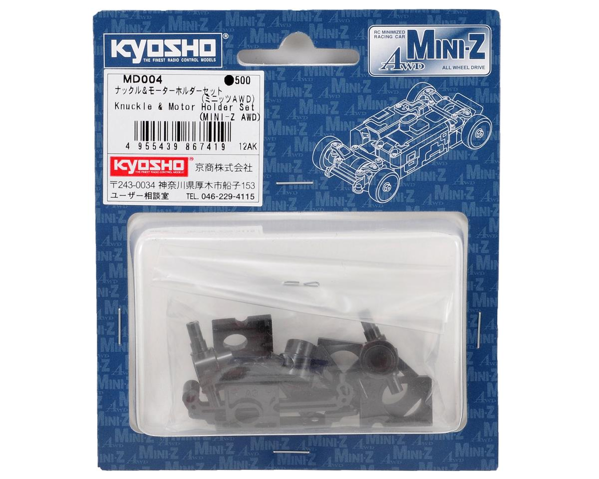 Kyosho Knuckle & Motor Holder Set