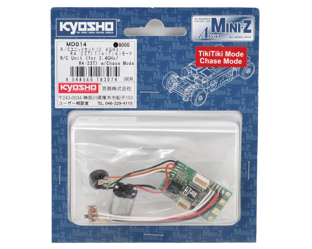 Kyosho 2.4GHz/RA-23T R/C Unit w/Chase Mode