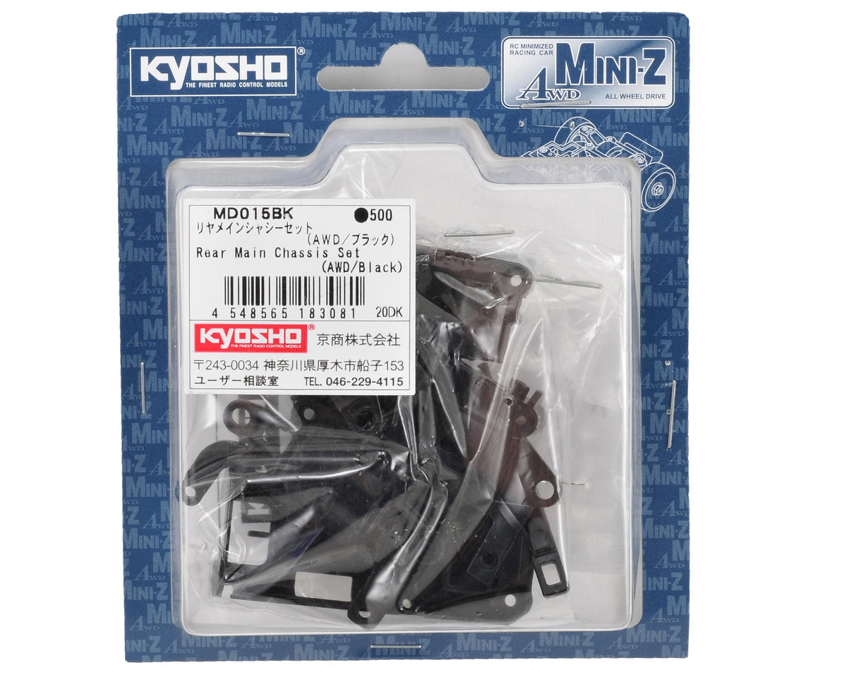 Kyosho AWD Rear Main Chassis Set (Black)