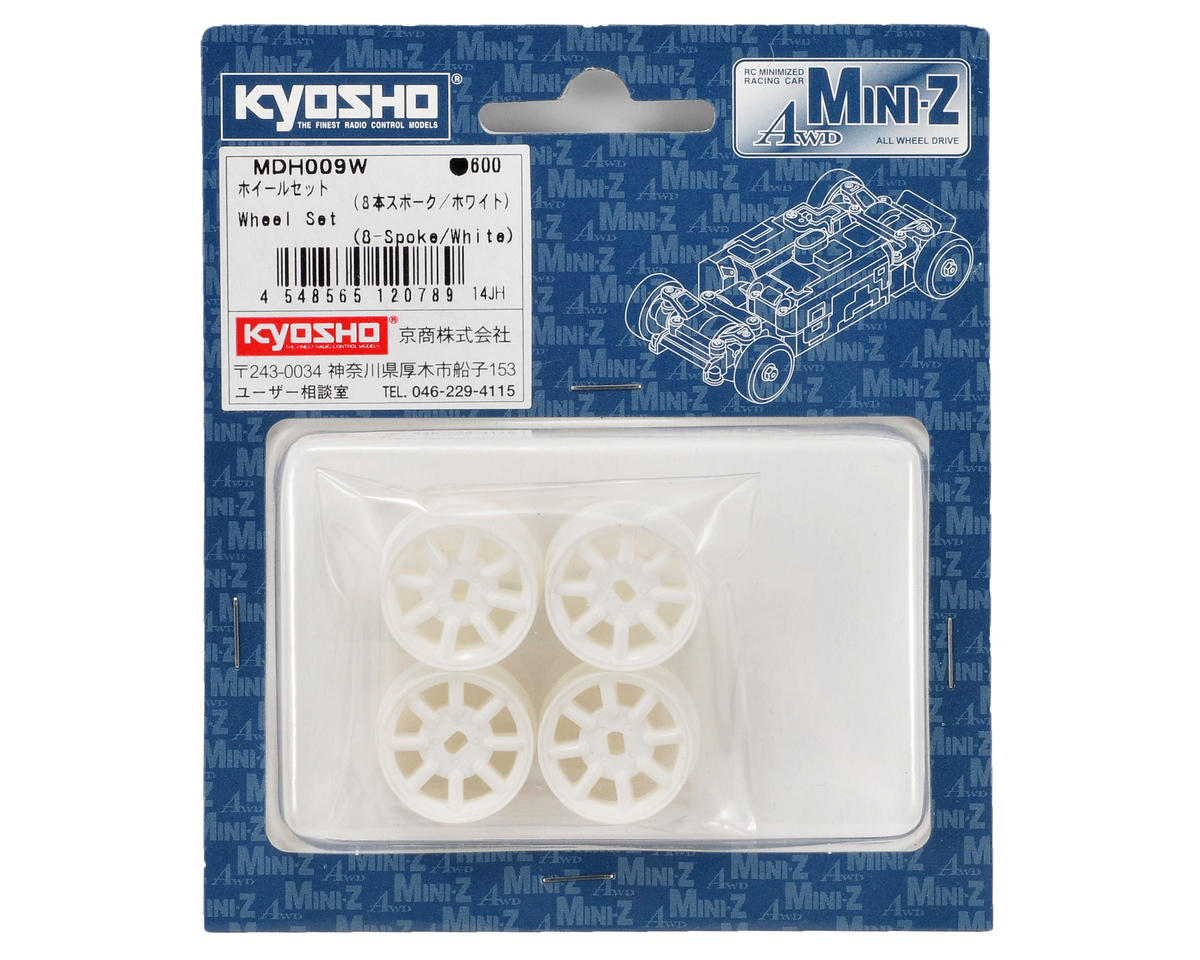 Kyosho 8-Spoke AWD Wheel Set (White) (4)
