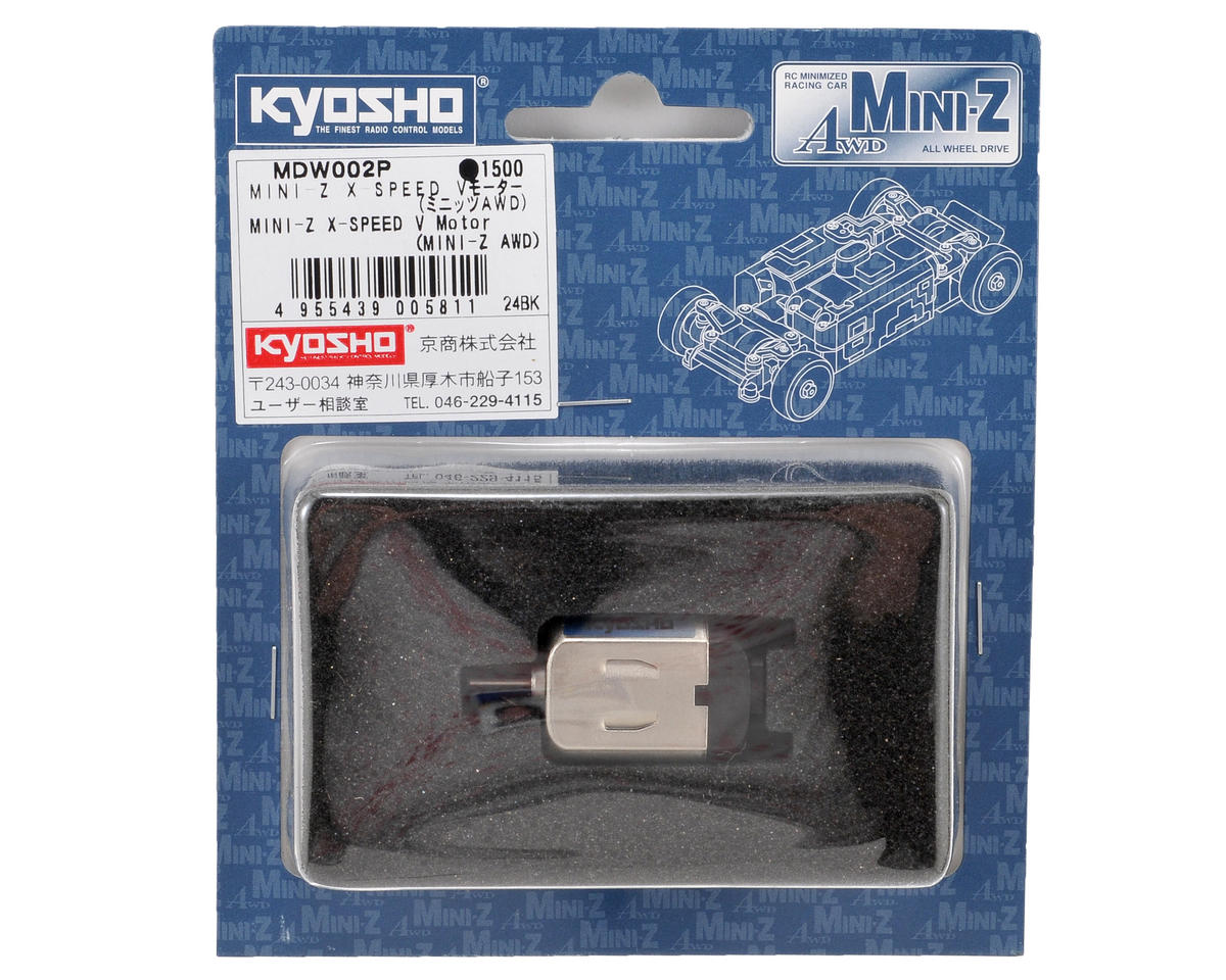 Kyosho AWD Mini-Z X-SPEED V Motor