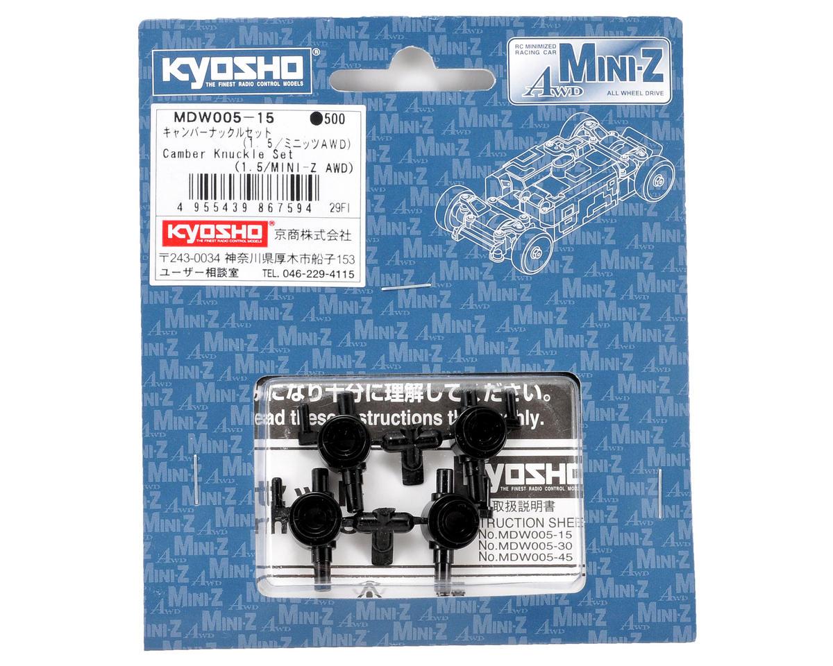 Kyosho AWD Camber Knuckle Set (1.5°)