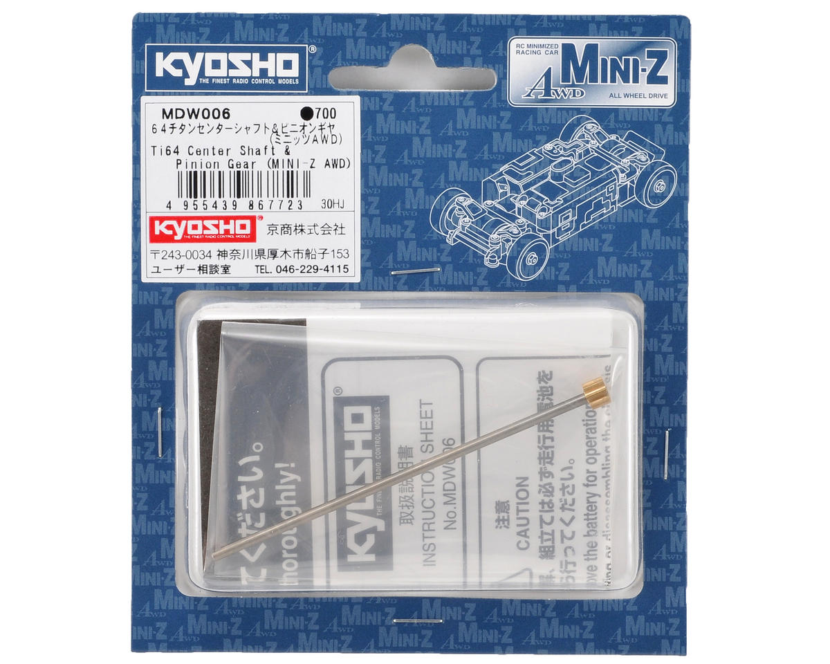 Kyosho AWD Ti64 Center Shaft & Pinion Gear Set