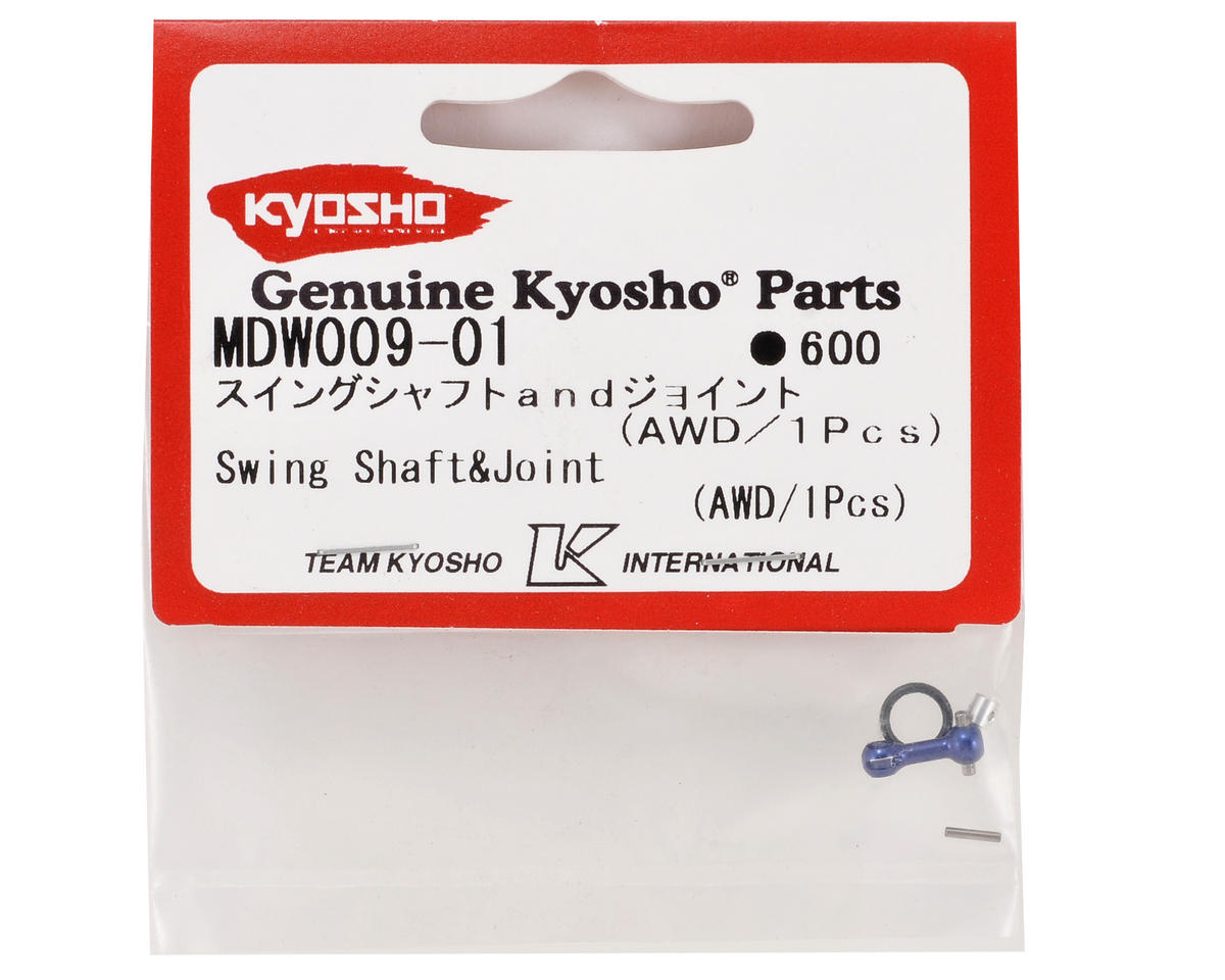 Kyosho Swing Shaft & Joint Set (1)